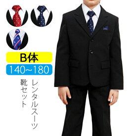 【レンタル】男の子 スーツ B体 大きいサイズ スーツレンタル 140cm 150cm 160cm 170cm 180cm ゆったりサイズ 太め レジメンタルタイ ドット柄ネクタイ 卒業式 キッズフォーマル ジュニアサイズ