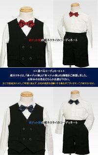 男の子礼服レンタル・スーツレンタル・ブラックスーツ