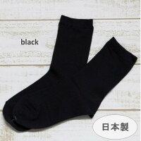 冠婚葬祭用ソックス・子供用靴下13-18cm/19-23cm・キッズ