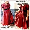 【子供ドレスレンタル】深紅のキャミソールワンピース・ボレロ付き・赤