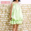 【子供ドレスレンタル】愛らしいバブルドレス・子供フォーマルドレス・女の子ワンピース
