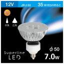 【ウシオ】LED電球 LDR12V7L-W-EZ10/30/5/32 【コンビニ受取対応商品】