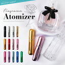 アトマイザー 香水 携帯 持ち運び クイックアトマイザー ワンプッシュ 詰め替え レディース コンパクト スプレー 5ml …