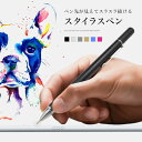 ペン先の見えるタッチペン iphone iPad スマホ スマートフォン タブレット対応 繊細な動きに対応できます 極細 ストラップ 液晶 見やすい 書きやすい iPhone8 iPhone7 Android ciscle 静電式 円盤型 クリアディスク