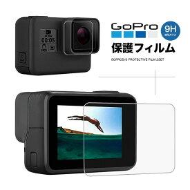 gopro hero5 6 強化ガラス 液晶保護フィルム レンズフィルム ガラスフィルム ゴープロ ヒーロー5 6 指紋防止 硬度9H 透過率99% 指紋軽減