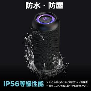 【1年保証】40sBluetoothスピーカー防水高音質大音量重低音防塵ゲーミングブルートゥース5.0SDカードLEDライトステレオTWSハンズフリーお風呂スマホマイク付き車iPhoneAndroidワイヤレスポータブルType-CPCパソコンテレビCW1L