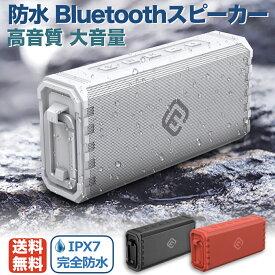 楽天1位 スピーカー Bluetooth ワイヤレス 防水 高音質 大音量 スマートフォン ブルートゥース SDカード おしゃれ ワイヤレススピーカー アウトドア 重低音 小型 お風呂 車 家 iPhone Android パソコン テレビ用 40s HW1