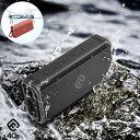40s Bluetoothスピーカー IPX7 防水 (8Wx2 Bluetooth 4.2 スピーカー) 高音質 大音量 重低音/ポータブル アウトドア …