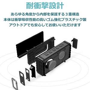Bluetoothスピーカー防水重低音大音量高音質お風呂アウトドアポータブルワイヤレススピーカーSDカードiPhoneAndroid対応40sHW1