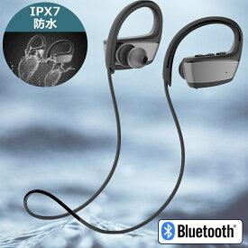 ワイヤレスイヤホン スポーツ Bluetooth 防水 IPX7 ランニング iPhone Android 両耳 イヤフォン ヘッドセット スイミング サイクリング エアロビクス