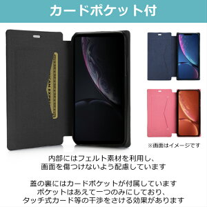 40siPhoneXR手帳型ソフトレザーフリップケースQi対応スタンド機能カードポケットワイヤレス充電Qi対応軽量薄型シンプルおしゃれ手帳ブラック/ローズ/ネイビースマホケースiPhoneケース