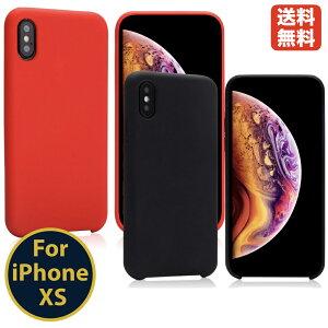 iPhoneXSシリコンケース