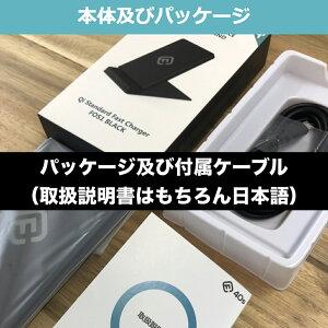 【1年保証付】Qi急速充電器折りたたみワイヤレス充電器Qi充電器急速充電対応折り曲げおくだけ2コイルポータブル持ち運びiPhoneXXSXSMaxXRAndroid対応40sFOS1