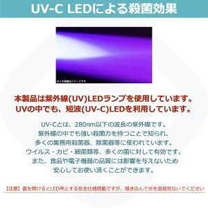 40sUV殺菌ボックスUVC除菌器紫外線UV-CLED殺菌器UV除菌殺菌滅菌減菌マスクスマホ除菌殺菌ボックス殺菌灯除菌機殺菌機抗菌K2S1
