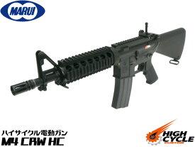 東京マルイ ハイサイクル電動ガン本体 M4 CRW BK (4952839170927) HC エアガン 18歳以上 サバゲー 銃