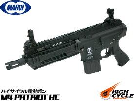 東京マルイ ハイサイクル電動ガン本体 M4 PATRIOT/パトリオット HC エアガン 18歳以上 サバゲー 銃