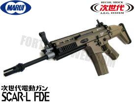 東京マルイ 次世代電動ガン本体 SCAR-L MK16 Mod.0 FDE (4952839176127) エアガン 18歳以上 サバゲー 銃