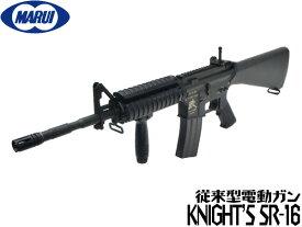 東京マルイ スタンダード電動ガン本体 ナイツ SR16 M4カービン エアガン 18歳以上 サバゲー 銃
