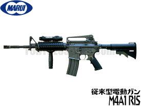 東京マルイ スタンダード電動ガン本体 M4A1 RIS (4952839170620) エアガン 18歳以上 サバゲー 銃 リス