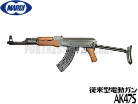東京マルイ スタンダード電動ガン本体 AK47S (4952839170200) ロシア ソ連 ソビエト カラシニコフ エアガン 18歳以上 サバゲー 銃