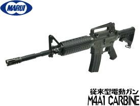 東京マルイ スタンダード電動ガン本体 M4A1カービン (4952839170828) 米軍 アメリカ軍 エアガン 18歳以上 サバゲー 銃