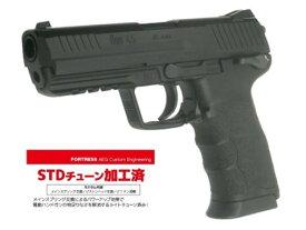 弾速アップ&3カ月保証 STDカスタム施工済み! 東京マルイ HK45 電動ハンドガン本体 カスタム即納品 (4952839175151) H&K AEP エアガン 18歳以上 サバゲー 銃 FORTRESS