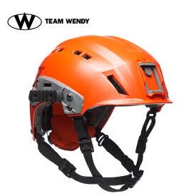 TEAM WENDY (チームウェンディ) ヘルメット本体 EXFIL SAR TACTICAL オレンジ U.S. Coast Guard Orange (81R-OR) サバゲー 装備