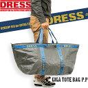 DRESS DRESS ギガトートバッグ(P.P) ライラクス 装備品 LAYLAX ドレス