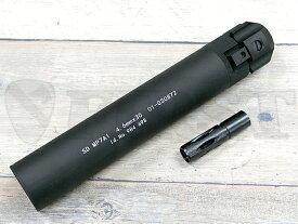 ANGRY GUN サイレンサー VFC/MP7 QDダミーサイレンサー