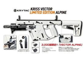 新製品予約 12末月予定 KRYTAC 電動ガン KRISS VECTOR LIMITED EDITION ALPINE エアガン 18歳以上 サバゲー 銃
