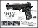 新製品予約 4月17日予定 東京マルイ ガスブローバック ガスガン M45A1 CQBピストル BK アメリカ 海兵隊 ガバメント 19…