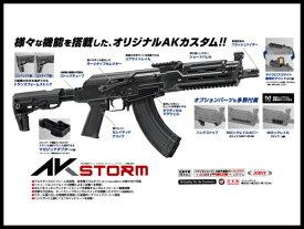 新製品予約 4月18日頃予定 東京マルイ 次世代電動ガン本体 AK47 STORM ストーム (4952839176295) カラシニコフ エアガン 18歳以上 サバゲー 銃