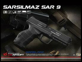 ICS BLE-009-SB Sarsilmaz SAR 9 エアガン 18歳以上 サバゲー 銃 サルジルマツ ハンドガン