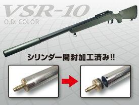 (シリンダー加工済み) 東京マルイ エアコッキングガン本体 VSR-10 Gスペック(G-SPEC) OD ボルトアクション 狙撃銃 エアガン 18歳以上 サバゲー 銃