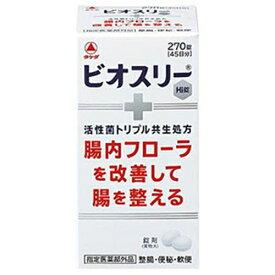 【医薬部外品】ビオスリー Hi錠 270錠 [【5個セット(送料込)】※他の商品と同時購入は不可]