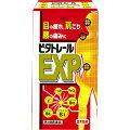 ビタトレールEXP270錠