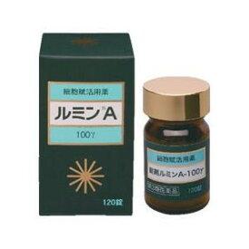 【第3類医薬品】ルミンA 100γ 120錠