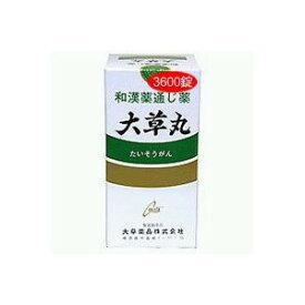 【第(2)類医薬品】日邦薬品 大草丸 3600丸
