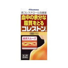 ★【第3類医薬品】コレストン 168錠 [セルフメディケーション税制対象商品]
