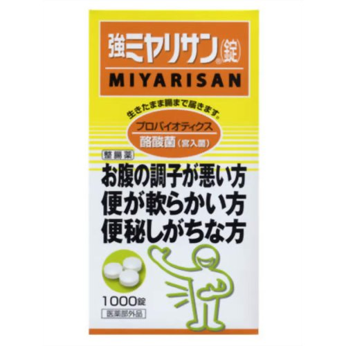 【医薬部外品】強ミヤリサン錠 1000錠