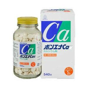 【第3類医薬品】ボンエナCa錠 540錠 (【2個セット(送料込)】※同梱は不可!!)