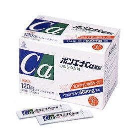 【第3類医薬品】ボンエナCa微粒 120包