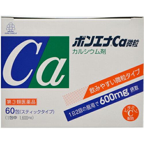 【第3類医薬品】ボンエナCa微粒 60包
