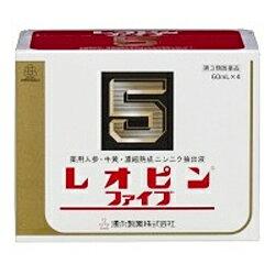 【第3類医薬品】湧永製薬 レオピンファイブW 60ml×4本入 2個セット ※送料無料 期限2020.03
