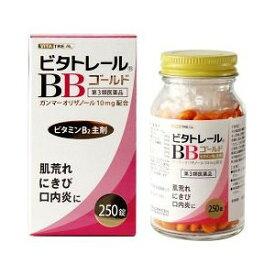 【第3類医薬品】ビタトレール BBゴールド 250錠