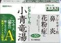 【第2類医薬品】ビタトレール漢方薬小青竜湯エキス顆粒A30包=約10日分