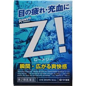 【第2類医薬品】ロートジーb 12ml [【メール便(送料込)】※代引・日時・時間・同梱は不可]