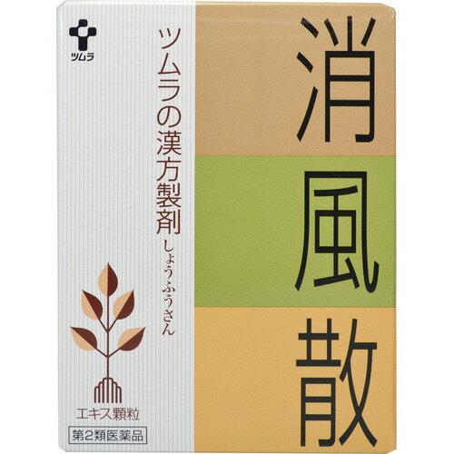 【第2類医薬品】ツムラ漢方 消風散(1022) 24包