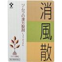 【第2類医薬品】ツムラ漢方 消風散(1022) 24包 ランキングお取り寄せ