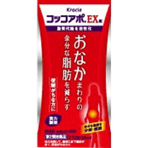 【第2類医薬品】コッコアポEX錠 312錠【2個セット(送料込)】※同梱は不可!!